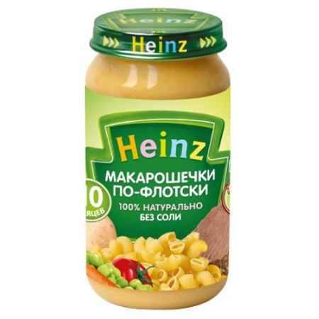 Купить Heinz Пюре Макарошечки по-флотски с 10 мес., 190 г
