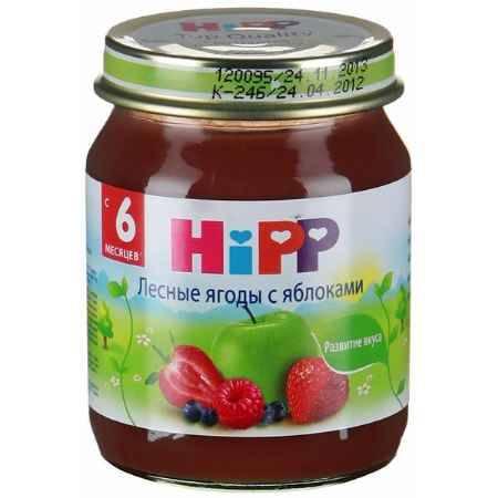 Купить Hipp Пюре Лесные ягоды с яблоками с 6 мес., 125 г