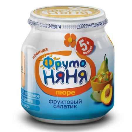 Купить ФрутоНяня Пюре Фруктовый салатик 5 мес., 100 г