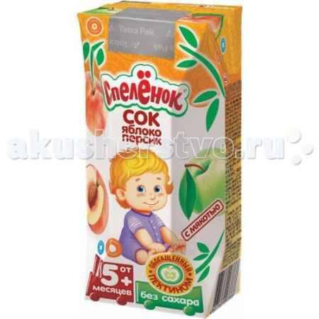 Купить Спеленок Сок Яблоко-персик с пектином с 5 мес. 200 мл
