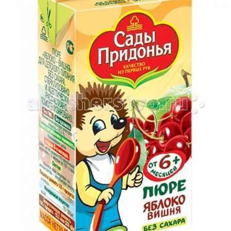 Купить Сады Придонья Пюре яблоко вишня с 5 мес. 125 г