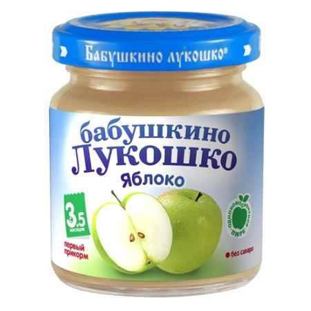 Купить Бабушкино лукошко Пюре Яблоко с 3,5 мес., 100 г