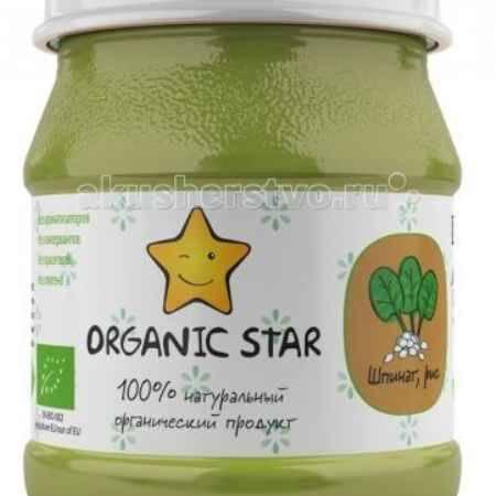 Купить Organic Star Пюре Шпинат и рис с 8 мес. 100 г