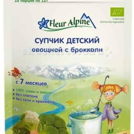 Купить Fleur Alpine Супчик овощной с брокколи с 7 мес. 120 г