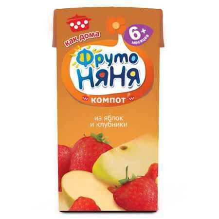 Купить ФрутоНяня Компот из яблок и клубники с 6 мес., 200 мл (тетра пак)