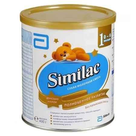 Купить Similac Молочная смесь 1 Premium 0-6 мес. 400 г