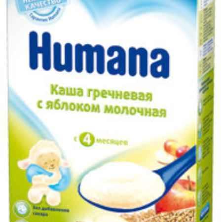 Купить Humana Гречневая молочная каша с яблоком с 4 мес. 250 г