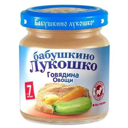 Купить Бабушкино лукошко Пюре Говядина и овощи с 7 мес., 100 г