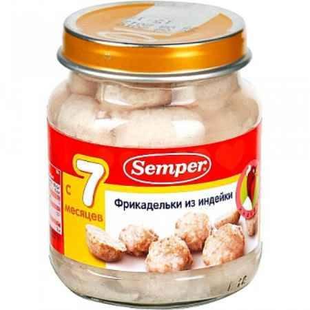 Купить Semper Пюре фрикадельки Индейка с 7 мес. 125 г