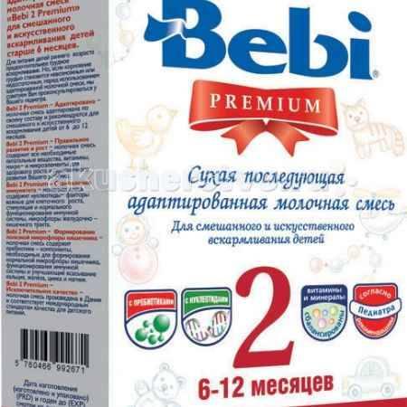 Купить Bebi Заменитель Premium 2 с 6 мес 400 г (картон)