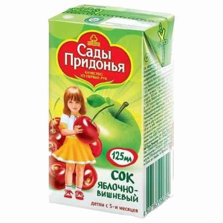 Купить Сады Придонья Сок Яблоко с вишней с 5 мес., 125 мл