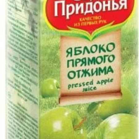 Купить Сады Придонья Сок яблочный прямого отжима с 3 лет. 1 л