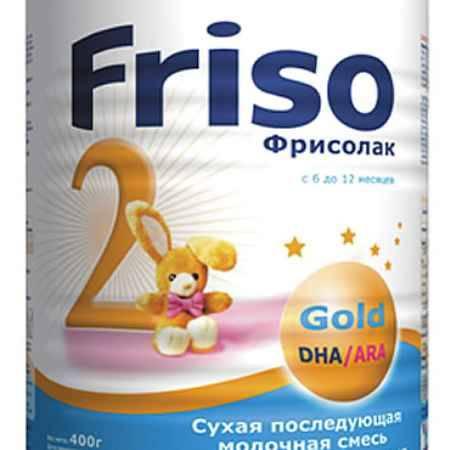 Купить Friso Молочная смесь Фрисолак 2 Gold с 6 мес. 400 г