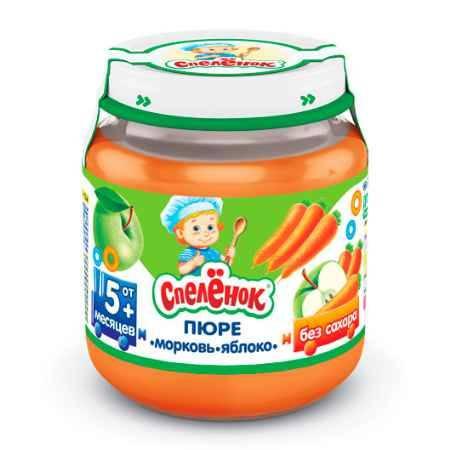 Купить Спеленок Пюре Морковь яблоко с 5 мес. 125 г