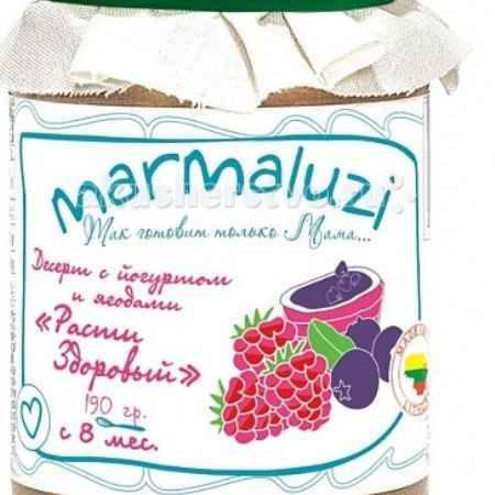 Купить Marmaluzi Пюре Десерт с йогуртом и ягодами Расти здоровый с 8 мес. 190 г