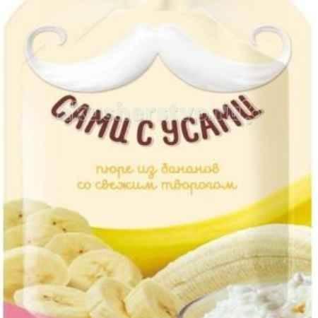 Купить Сами с усами Пюре Банан с творогом с 6 мес. 80 г