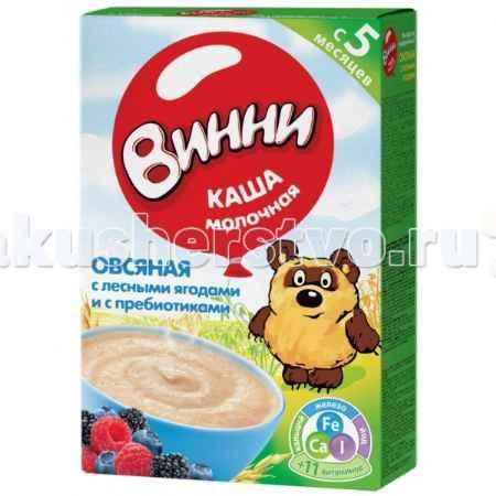 Купить Винни Каша молочная с пребиотиками Овсяная с лесными ягодами