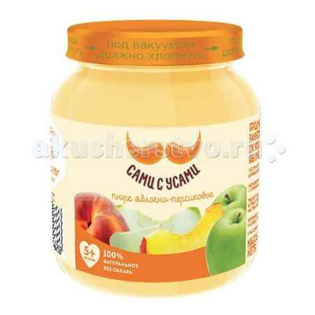 Купить Сами с усами Пюре Яблоко с персиком с 5 мес. 100 г