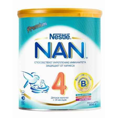 Купить NAN Заменитель Премиум 4 с 18 мес 800 г