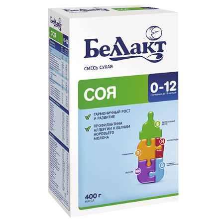 Купить Беллакт Сухая молочная лечебная смесь СОЯ 400 г