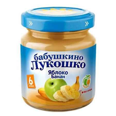 Купить Бабушкино лукошко Пюре Яблоко, банан с 6 мес., 100 г