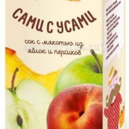 Купить Сами с усами Сок Яблоко и персик с мякотью с 5 мес. 180 мл
