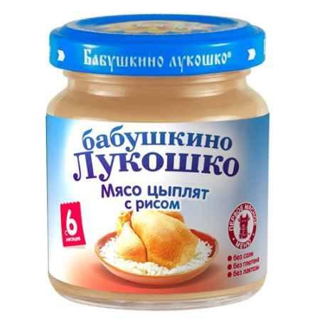 Купить Бабушкино лукошко Пюре Мясо цыплят с рисом с 6 мес., 100 г