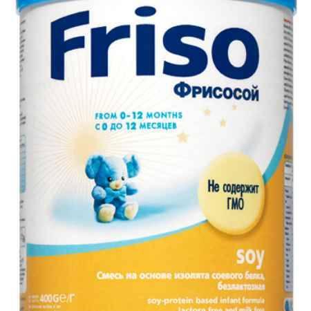 Купить Friso Соевая смесь с нуклеотидами Фрисосой с рождения 400 г