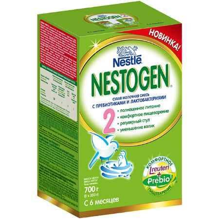 Купить Nestle Nestogen 2 Заменитель с 6 мес. 700 г