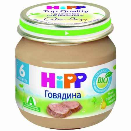 Купить Hipp Пюре Говядина с 6 мес., 80 г