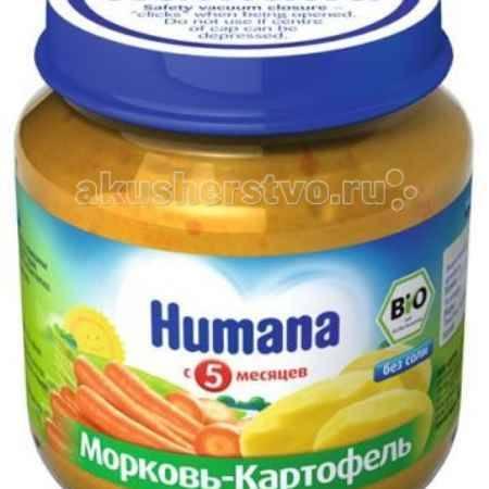 Купить Humana Пюре Морковь и картофель с 5 мес., 125 г