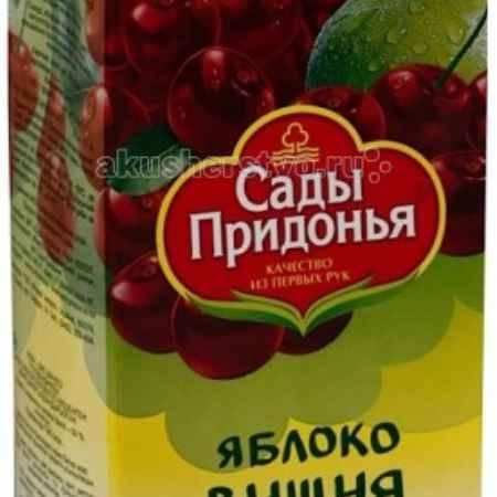 Купить Сады Придонья Нектар Яблоко с вишней с 3 лет 1.5 л