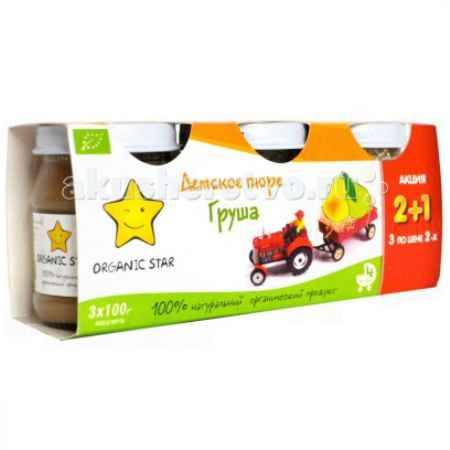 Купить Organic Star Пюре Груша, органическое - ПРОМО-Набор
