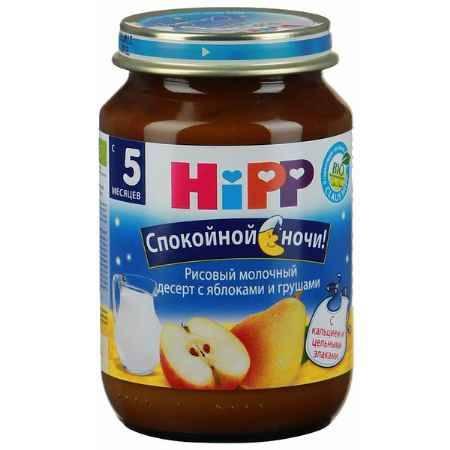 Купить Hipp Рисовый молочный десерт с яблоками и грушами Спокойной ночи с 5 мес., 190 г