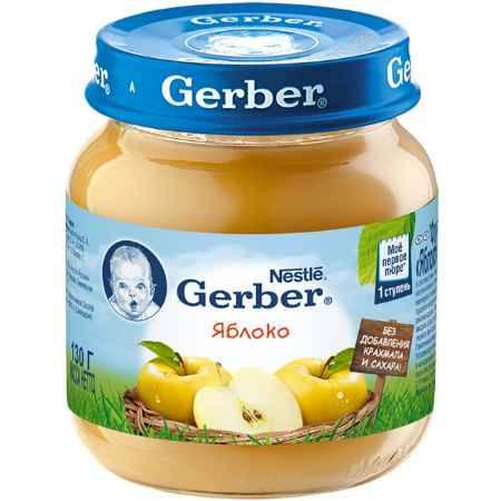 Купить Gerber Пюре Яблоко с 4 мес., 130 г