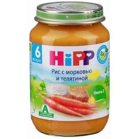 Купить Hipp Пюре Рис с морковью и телятиной с 6 мес., 190 г