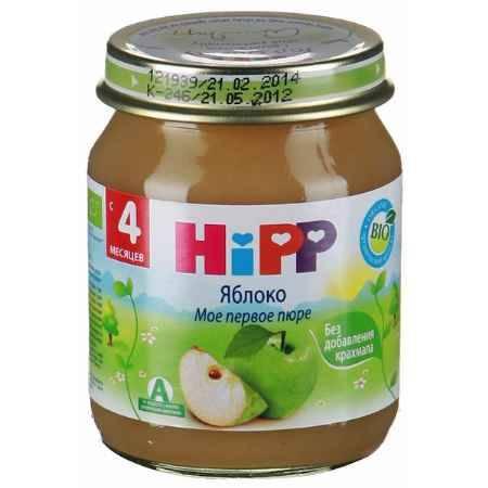Купить Hipp Пюре Яблоко с 4 мес., 125 г