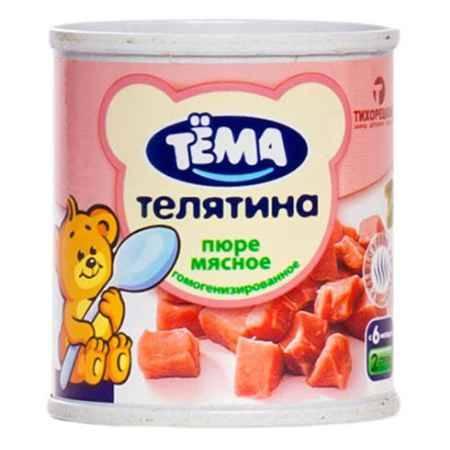 Купить Тёма Пюре гомогенизированное из телятины с 6 мес., 100 г