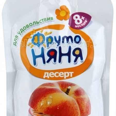 Купить ФрутоНяня Десерт из яблок, персиков и маракуйи с фруктозой с 7 мес. 90 г