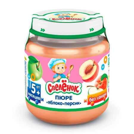 Купить Спеленок Пюре Яблоко-персик с 4 мес. 125 г