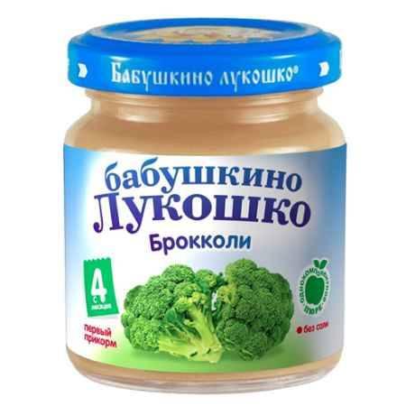 Купить Бабушкино лукошко Пюре Брокколи с 4 мес., 100 г