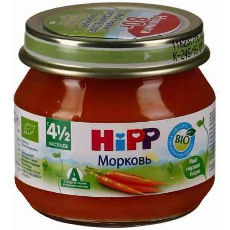 Купить Hipp Пюре Морковь с 4.5 мес., 80 г