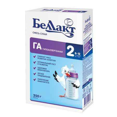 Купить Беллакт Смесь для вскармливания детей с риском развития аллергии ГА 2 350 г