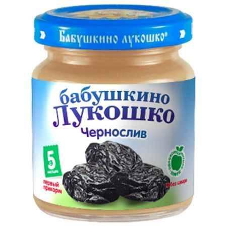 Купить Бабушкино лукошко Пюре Чернослив с 5 мес., 100 г