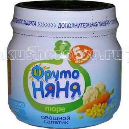 Купить ФрутоНяня Пюре Овощной салатик 5 мес. 80 г