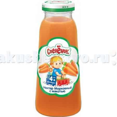 Купить Спеленок Нектар Морковь с мякотью с 4 мес. 200 мл