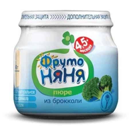 Купить ФрутоНяня Пюре из брокколи с 4,5 мес., 80 г
