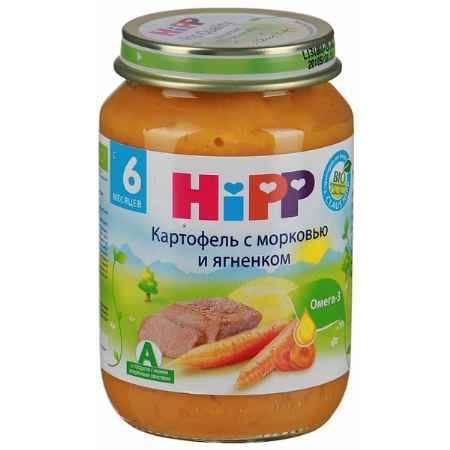 Купить Hipp Пюре Морковь и картофель с ягненком с 6 мес., 190 г