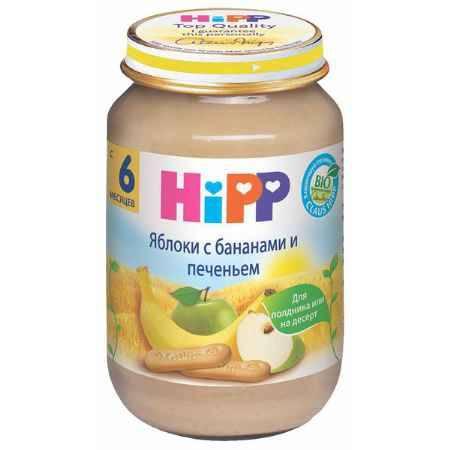 Купить Hipp Пюре Яблоки с бананами и печеньем с 6 мес., 190 г