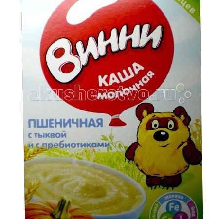 Купить Винни Каша молочная с пребиотиками Пшеничная с тыквой